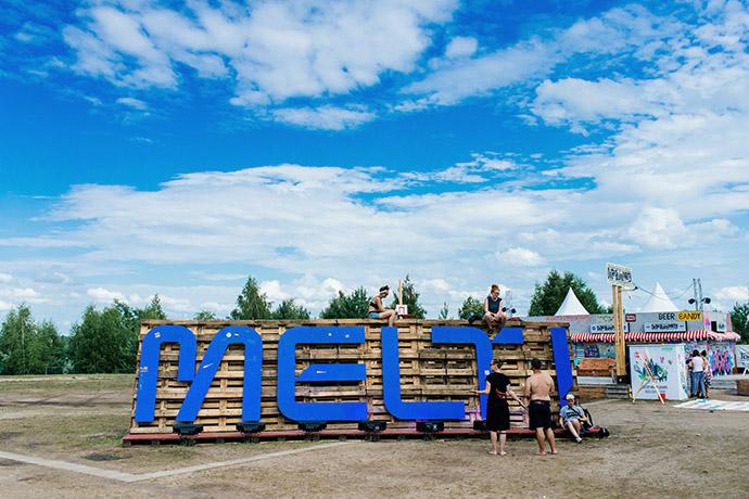 027-imgegenteil_Melt-Festival_Ingo